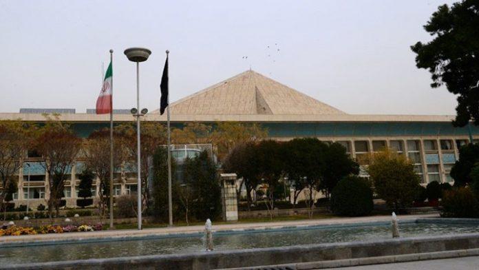 Τεχεράνης