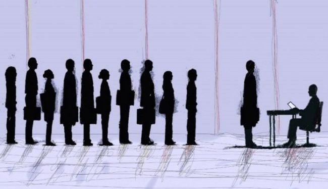 ανεργίας