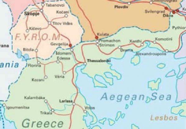 μακεδονική