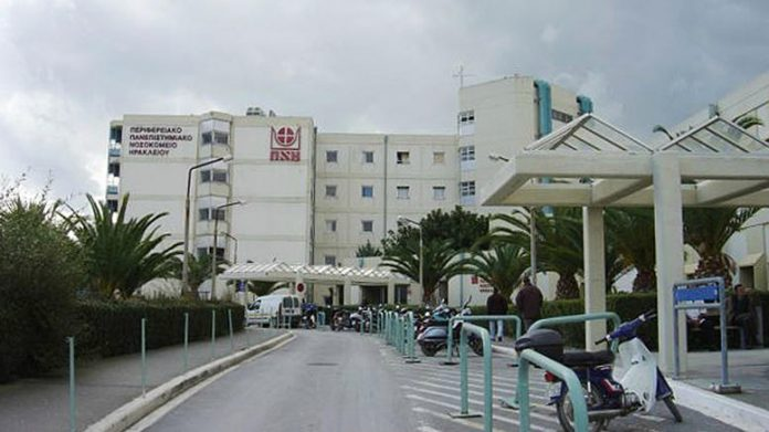 Νοσοκομείο Ηρακλείου