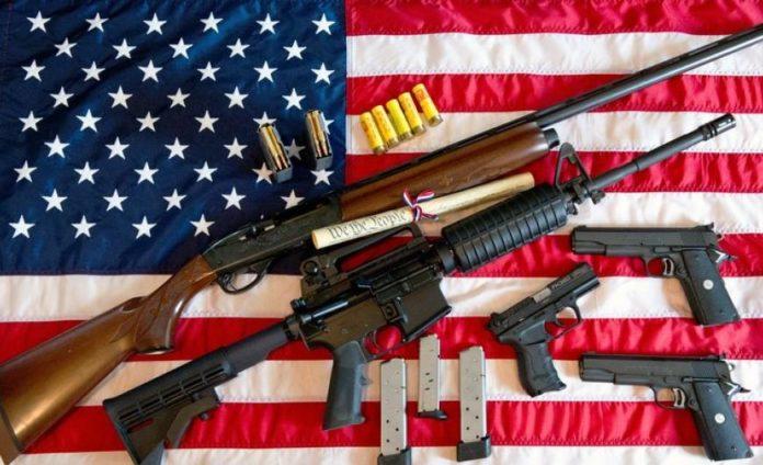 όπλων