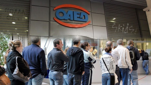 Ο ΟΑΕΔ διαψεύδει τα περί μείωσης ανεργίας: στο 23,56% τον Μάρτιο