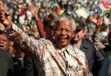 Νελσον Μαντέλα