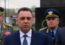 σέρβος