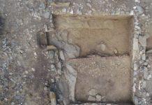 αρχαιοτήτων