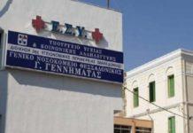 Υπερταμείο