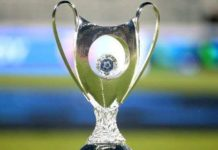 Κύπελλο