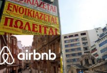 Airnbnb