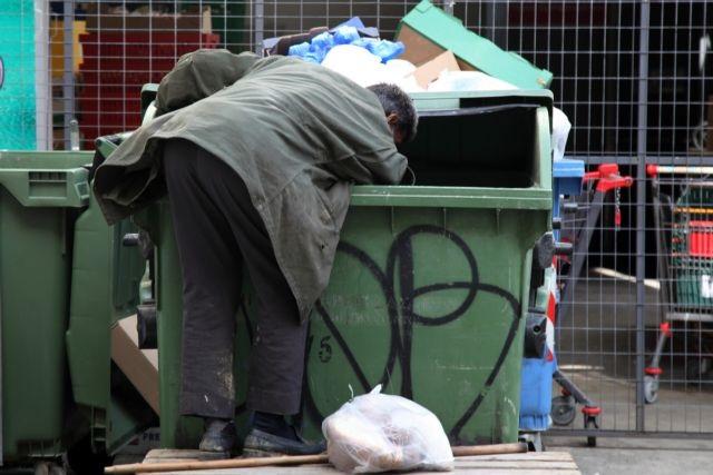 φτώχειας