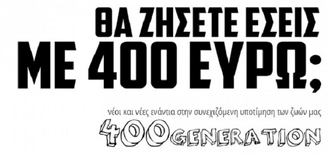 Generation 400