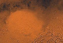 πλανήτης Άρης