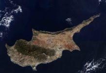 Κύπρο