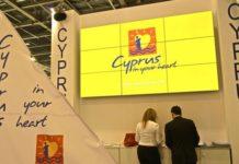 κυπριακός