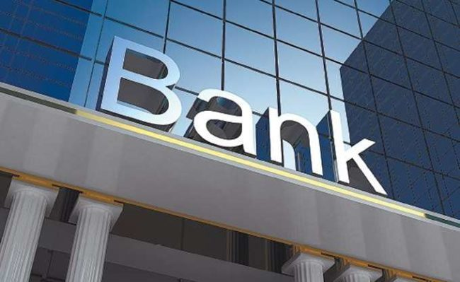 τραπεζίτες