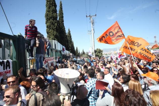διαδηλώσεων