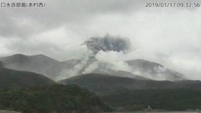 ηφαιστείου