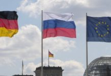 ρωσίας