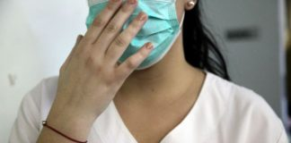 γρίπης