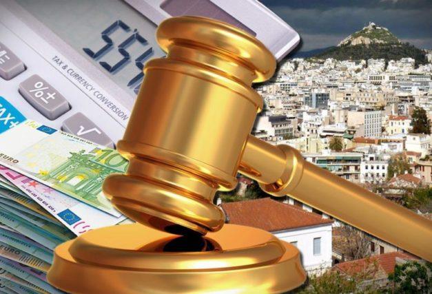 Εθνική πούλησε στο 20%δάνεια 1,6δις σε fund και όχι στους δανειολήπτες!