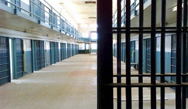 γυναικεία φυλακή ραντεβού