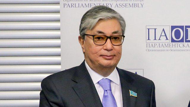 καζαχστάν