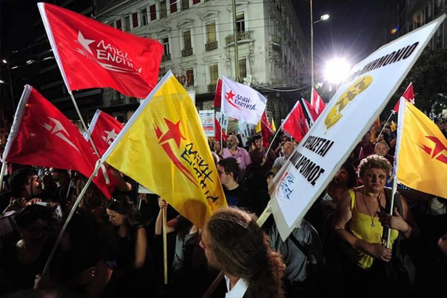 Η ΛΑ.Ε και ο Λαφαζάνης το άγχος του ΣΥΡΙΖΑ λίγο πριν την κάλπη