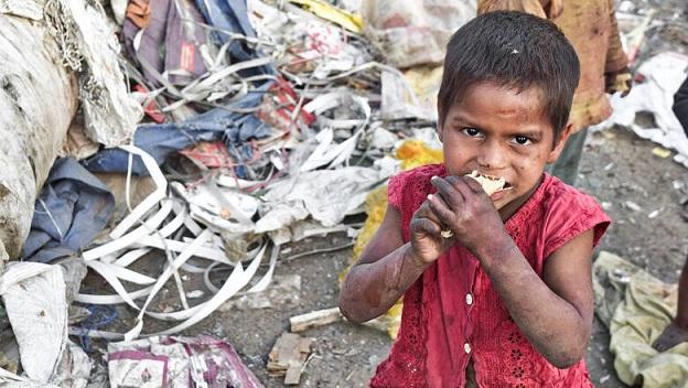 πείνας
