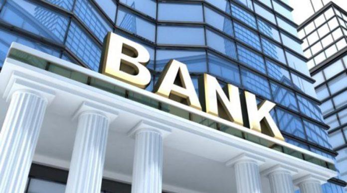 τραπεζοϋπαλλήλους