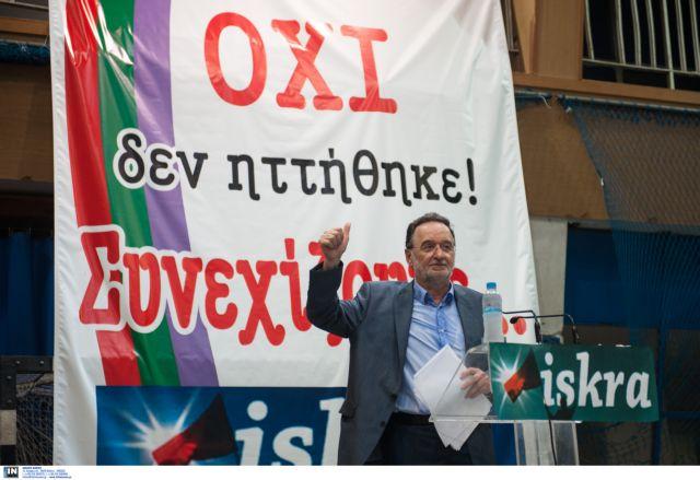 Συνεστίαση της Iskra(29/12) με επίκαιρα πολιτικά μηνύματα για ένα νέο ξεκίνημα