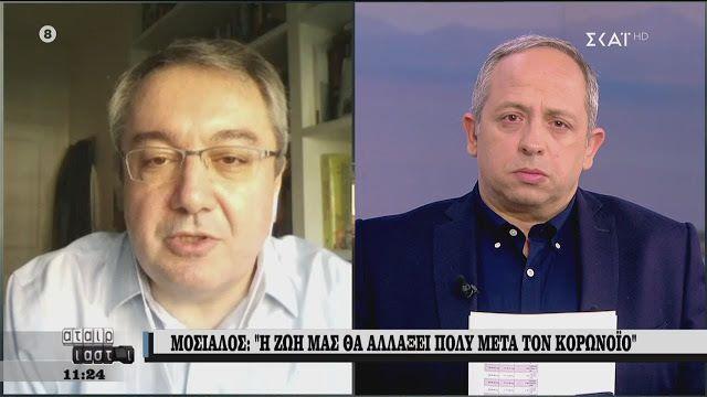 Ηλίας Μόσιαλος: Από θαυμαστής της Ισραηλινής Teva, στα Ellinika Hoaxes...