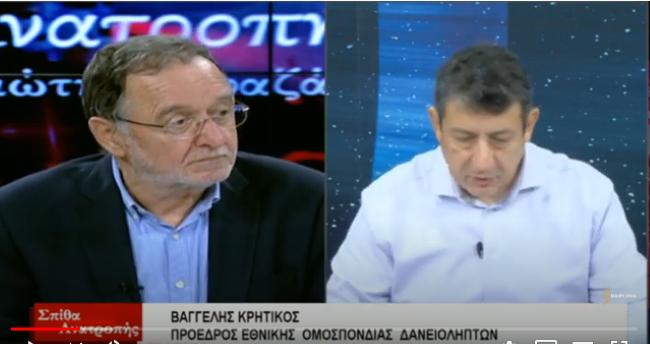 VerginaTv-Λαφαζάνης, Κρητικός: Επίσκεψη Λαβρόφ αναστατώνει Τουρκία. Πτωχευτικό έκτρωμα: Από ιδιοκτήτες, ενοικιαστές!