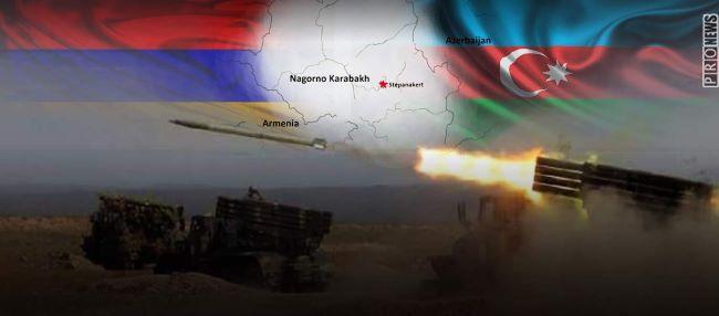 αζερπμαϊτζάν