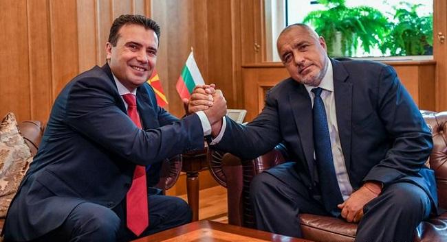 Ούτε με Σκόπια ούτε με Βουλγαρία