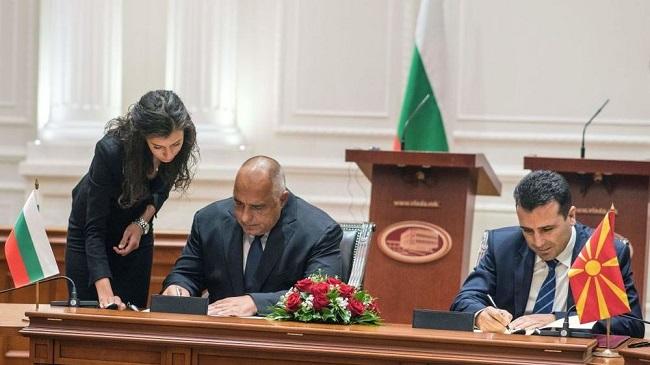 διαμάχη Βουλγαρίας - Σκοπίων