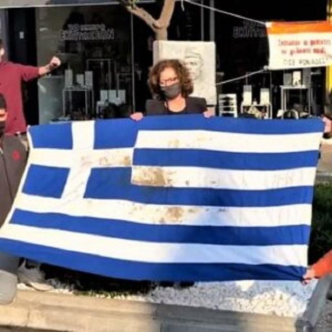 ματοβαμμένη ελληνική σημαία