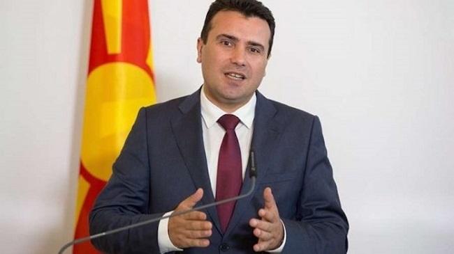Θύελλα αντιδράσεων στα Σκόπια