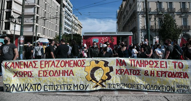 Διαμαρτυρία εργαζομένων της εστίασης στο Μαξίμου