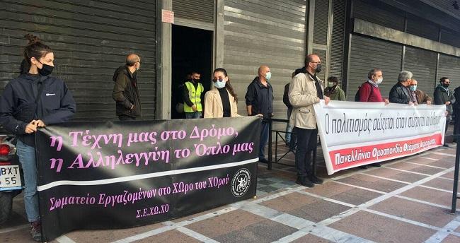 Χωρίς ευρώ 8.000 εργαζόμενοι σε ακρόαμα