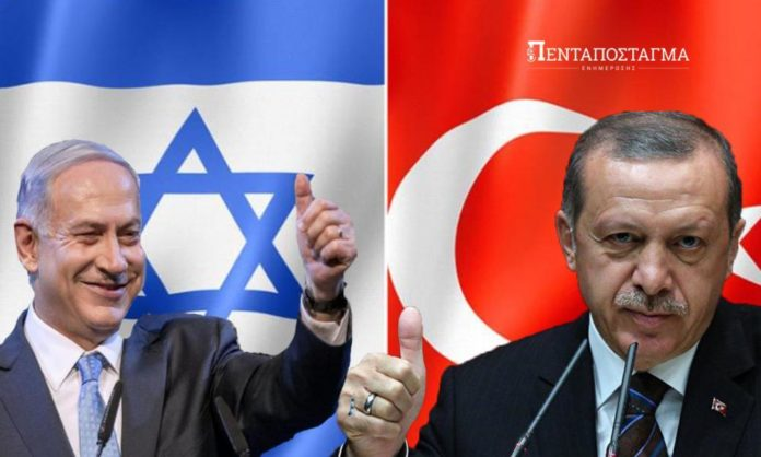Προϋπόθεση εξομάλυνση σχέσεων με Τουρκία