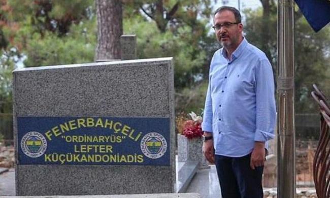 Η τουρκική κυβέρνηση τίμησε τον Έλληνα θρύλο