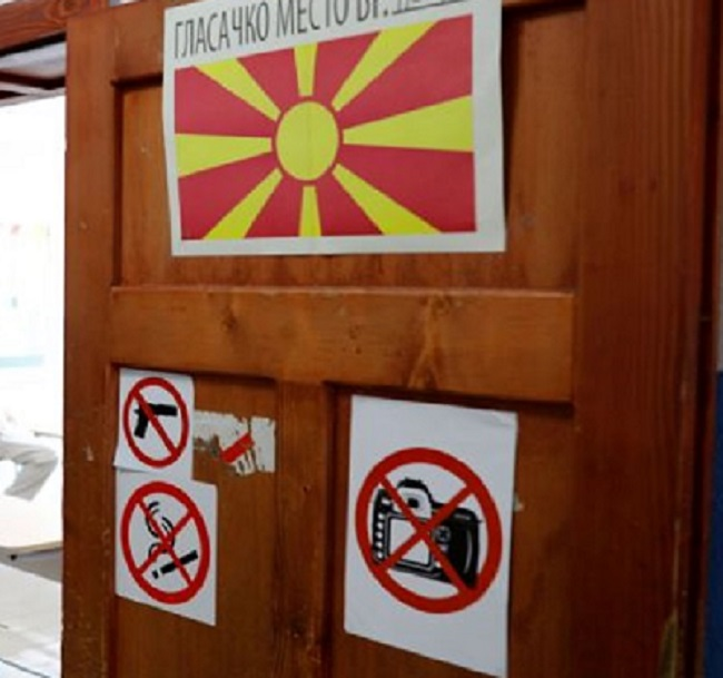 Σκόπια: Πρόβλημα με την αναγραφή