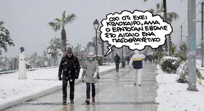 Η Ελλάδα «χάνει» Αιγαίο-Αν. Μεσόγειο