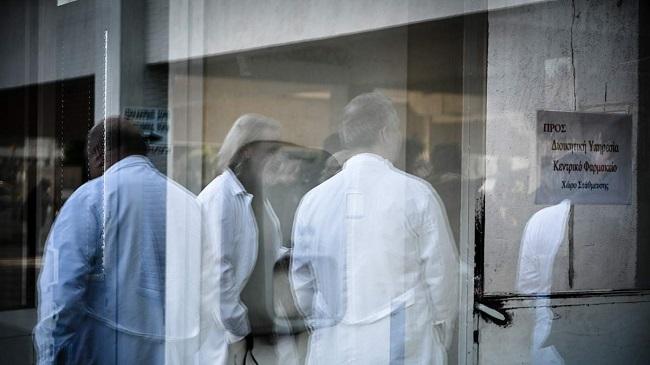 Διευθυντής κλινικής «Αγίας Όλγας»