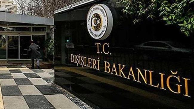 Ο Κινέζος πρέσβης κλήθηκε στο τουρκικό