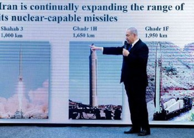 To Iσραήλ έπληξε πυρηνικές εγκαταστάσεις