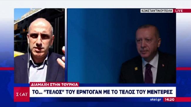 Ποιος προειδοποίησε με «κρεμάλα» τον Ερντογάν