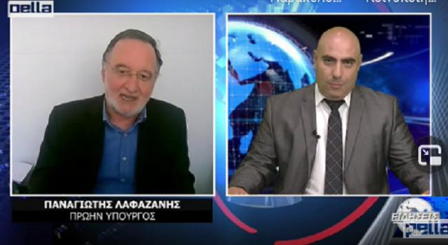 Ο Π. Λαφαζάνης στην Pella-tv
