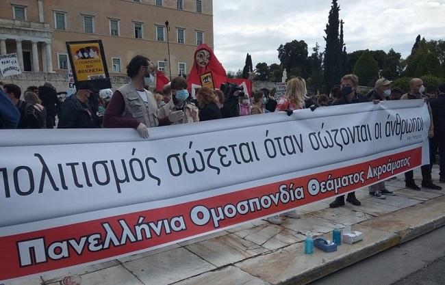 ΠΟΘΑ: Πρωτομαγιά 2021-24ωρη Γενική Απεργία
