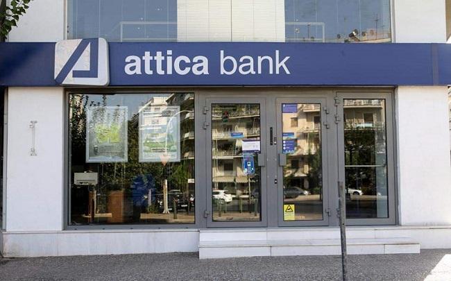 Σάπιο τραπεζικό σύστημα: Η Attica Bank χρεωκόπησε-τεράστιες ευθύνες κυβέρνησης-ΤτΕ