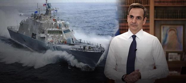 Αμερικανικά τα σκάφη παράκτιας άμυνας